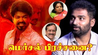Mersal National Level BJP Issue - An Interview With Aalaporan Tamilan Song Choreographer Shobi