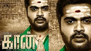 Story of Kaan revealed | Selvaraghavan, Simbu New Movie | Cinema News