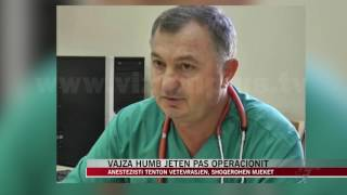 Gaboi me anestezinë, humb jetën 16-vjeçarja - News, Lajme - Vizion Plus