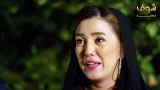 لحظة اعتراف هايدي بالحقيقة للضابط علاء كندة علوش من مسلسل دلع بنات