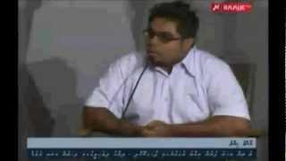 Raiyyithunge hiyaal - Raajje Tv 20.5.2012 (Part 1 of 4)
