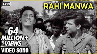 Rahi Manwa Dukh Ki Chinta - Dosti - Mohammad Rafi