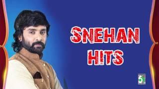 Snehan Super Hit Famous Audio Jukebox