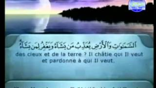 القرآن الكريم - الجزء السادس - الشريم و السديس