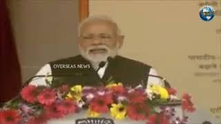 PM Narendra Modi: Boosting Bihar Development Inaugurating Multiple Projects in Barauni