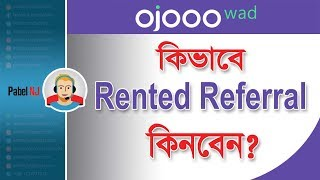 6# How to Buy Rented Referral on Ojooo,  Bangla Tutorial by Pabel NJ