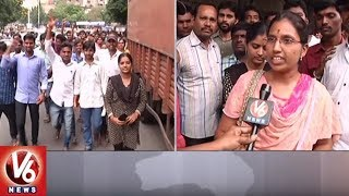 B.Ed & D. Ed Candidates Protest Outside Director Of School Education | Hyderabad | V6 News
