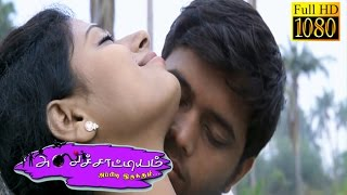New Movie 2016 | Aluchattiyam | Raghu, Ramya | Tamil Full Movie HD