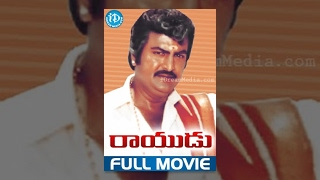 Rayudu Telugu Full Movie | Mohan Babu, Prathyusha, Rachana, Soundarya | Ravi Raja Pinisetty | Koti