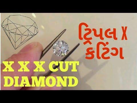 Xxx Mp4 Ex Ex Ex Cutting Diamond 3X કટિંગ ડાયમંડ 3gp Sex