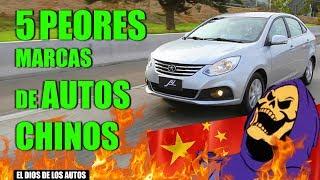 5 PEORES MARCAS DE AUTOS CHINOS
