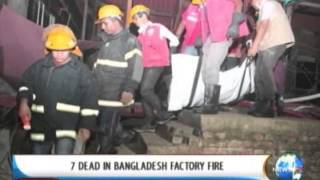 [NewsLife] One Global Village: 7 dead in Bangladesh factory fire || Oct. 9, 2013