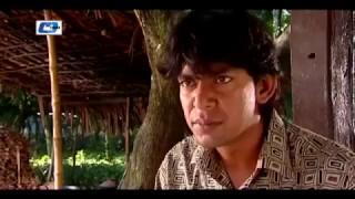 Bangla Comedy Natok 2016 বাংলা হাসির নাটকঃ হুলো বিড়াল Hulo Biral
