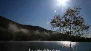 Mohammad Esfahani Shekayate hejran محمد اصفهانی شکایت هجران