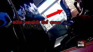 Woman Teaches man a lesson after being harassed in 138 route bus - Hiru Gossip