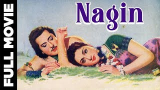 Nagin (1954) Hindi Full Movie    Vyjayanthimala   Pradeep Kumar   Jeevan   Hindi Classic Movies