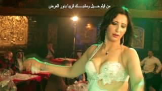 الدنيا معزبني لاحمد عبد الجواد من فيلم حبل ومشبك للمخرج اسلام الفنان