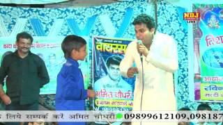 Juthe Aib Lagabe Se # Most Popular Haryanvi Ragni # Amit Choudhary & Party