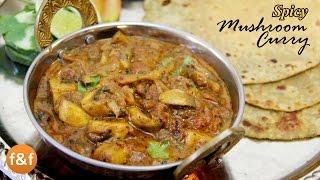 Mushroom Curry - Mushroom Recipe - Restaurant style Mushroom Curry - Mushroom ki Sabzi