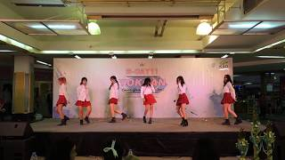 170723 YokoAn B-Day #11 2017 - วานซืน cover GFRIEND - Performance Round