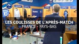 France - Pays-Bas : les coulisses de l'après-match