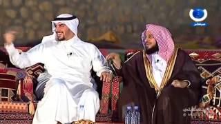 عرضة الشيخ عائض القرني في العزاء ... افطس ضحككك ههههههههههه
