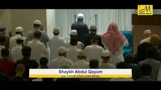 Dua Qunoot   Shaykh Abdul Qayum   ELM Tarawih 2016