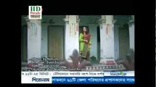 New Bangla Song 2013_ Valobasha Chay Na by Sayera Reza