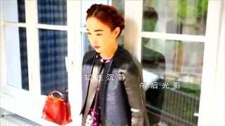 Fann Wong - Milan Micro Movie 范文芳 - 米兰微电影