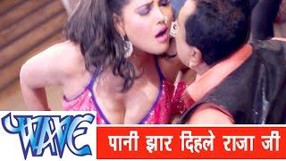 Pani Jhar Dihle Raja Ji || Bhojpuri Item Song || Sexy & Hot Song || Hathkadi
