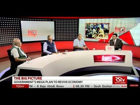 Xxx Mp4 The Big Picture Govt Announces Rs 9 Lakh Crore To Revive Economy 3gp Sex
