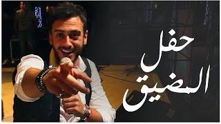Saad Lamjarred - M