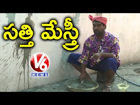 Bithiri Sathi On Congress Leaders Comments On TRS Schemes Funny Conversation Teenmaar News
