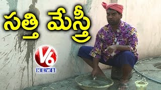 Bithiri Sathi On Congress Leaders Comments On TRS Schemes | Funny Conversation | Teenmaar News