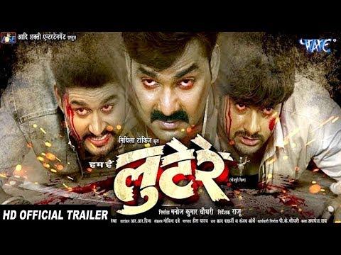 Xxx Mp4 LOOTERE लूटेरे Official Trailer Pawan Singh Akshara Singh Superhit Bhojpuri Film 2017 3gp Sex