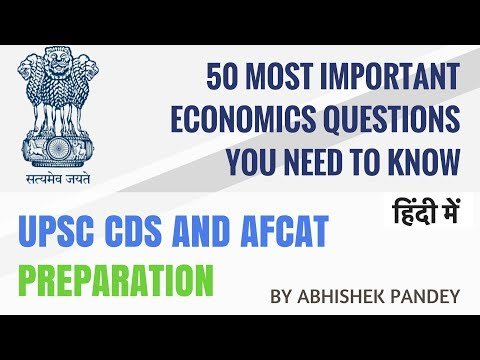 Xxx Mp4 हिंदी में 50 Most Important Economics Question For CDS And AFCAT 2017 2018 3gp Sex