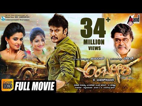 Xxx Mp4 Ambarisha – ಅಂಬರೀಶ Kannada Full HD Movie 2017 Darshan Ambarish Priyamani V Harikrishna 3gp Sex