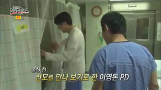 이영돈PD, 아기 출산 장면 직접 보다_채널A_논리로풀다2 13회