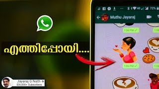 Whatsapp Latest Feature !