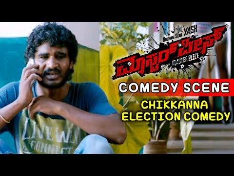 Xxx Mp4 Chikkanna Comedy Scenes Chikkanna College Election Super Comedy Scenes Masterpiece Movie 3gp Sex