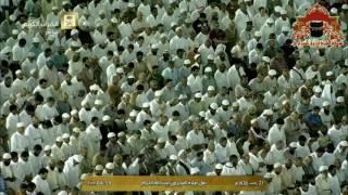 فجرية مميزة من سورة العنكبوت للشيخ سعود الشريم 23 رجب 1438هـ