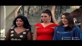الحلقة السابعة-  مسلسل الزوجة الرابعة  |  Episode 7 - Al-Zoga Al-Rabea