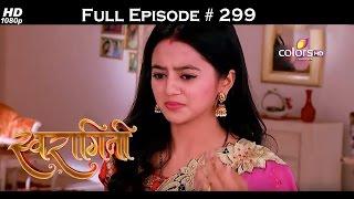 Swaragini - 15th April 2016 - स्वरागिनी - Full Episode (HD)