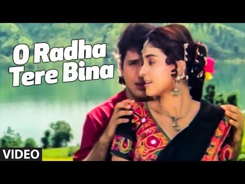 Xxx Mp4 O Radha Tere Bina Full Song Radha Ka Sangam 3gp Sex