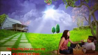 Kichu Gane Pichu Tane ( Artist:Suvro Dev )