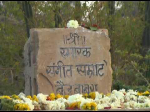 SR Ashoknagar चंदेरी में हुआ बैजू धुप्रद महोत्सव