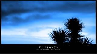 Brilliant Beautiful Recitation: Umar Al Habib