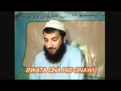 pashto mushaira pa doha qatar ki . upload by javed hamdard
