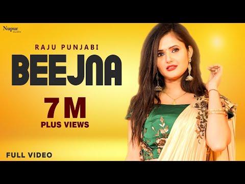 Xxx Mp4 Beejna बीजणा Raju Punjabi Raj Saini Anjali Raghav New Haryanvi Songs 2019 Official Video 3gp Sex