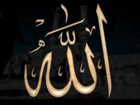 Xxx Mp4 Nasheed As Subhu Bada Min Qari Waheed Zafar Naat Allah Hu Allah Hoo 3gp Sex